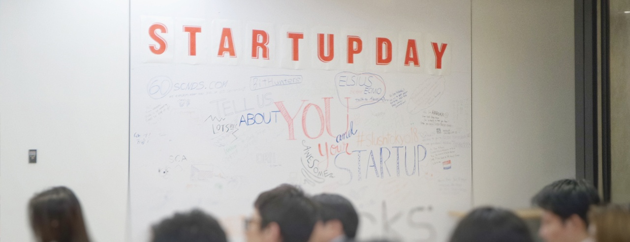 the-guide-to-startup-terminology-we-are-nova-blog