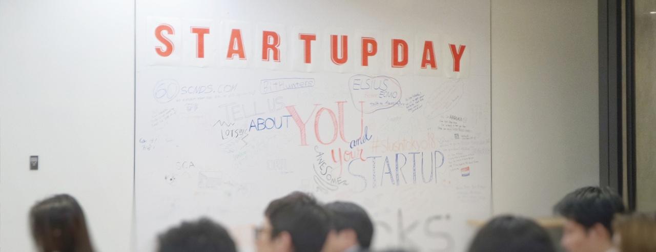Tech startup jargon buster